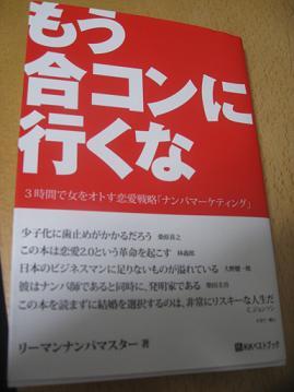 Blog_0415_1_2