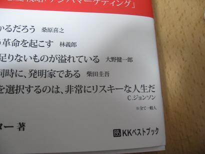 Blog_0415_3