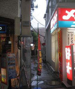 Blog_0426_03