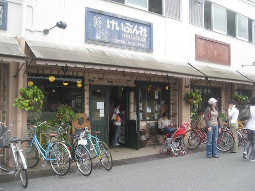 Kyoto_02